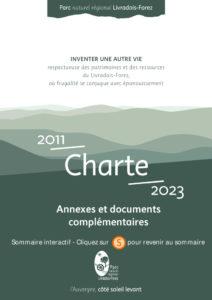 Annexes et documents complémentaires