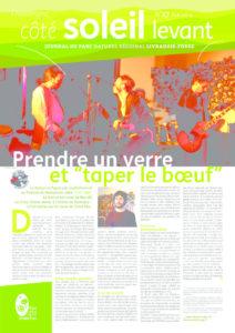 Journal du Parc n°27