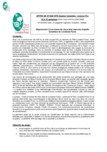 Offre de stage Trame de vieux bois (PDF - 187Kb)